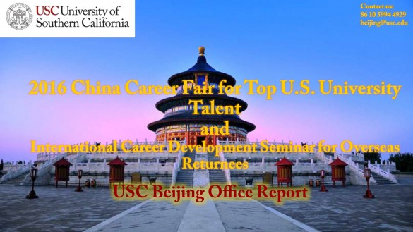 USC Co-Hosts Career Fair in China for Top U S  Students & Alumni